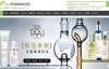 法国1001药房中文网:法国第一的线上药房