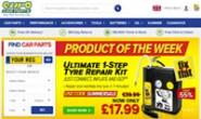 英国最大的汽车配件在线商店:Euro Car Parts