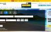 亚洲在线旅行门户网站:Expedia.com.hk(智游网)