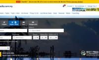 经济型酒店,度假村和机票预订:Expedia马来西亚