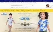 印度婴儿用品在线商店:Firstcry.com