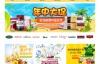 新西兰发展最快的旅游产品零售商:KiwiDiscovery中文站