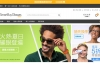 香港太阳眼镜网上商店:SmartBuyGlasses香港