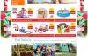 玩具反斗城英国网上商店:Toys-R-US UK