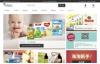 Vitafy中文网站:德国最大的绿色有机食品,母婴用品,保健品,健身用品等综合性在线商城