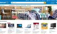 美国沃尔玛网上超市:Walmart
