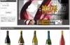 日本一个销售酒的资深网站:Winery Izumiya