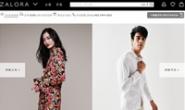 香港时装购物网站:ZALORA香港