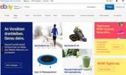 eBay德国站:eBay.de