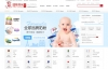 海淘母婴商城:国际妈咪