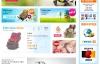 德国知名的婴儿用品网上商店:Kidsroom.de(支持中文)