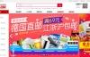 进口商品购物商城,上海自贸区官方平台:跨境通