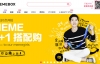 韩国正品化妆品特卖电商:MEMEBOX美美箱