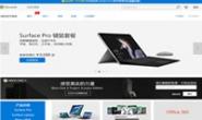 微软中国官方商城:Microsoft Store中国