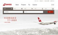 SWISS瑞士国际航空中文站:瑞航中国