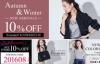 日本著名的平价时尚女性购物网站:Fifth