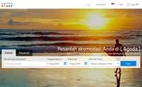 全球酒店预订网Agoda印尼站点:Agoda印尼