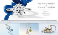 Blue Nile蓝色尼罗河香港官网:世界最大在线钻石珠宝销售商