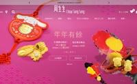 周生生珠宝香港官网:Chow Sang Sang(香港及海外配送)