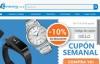 哥伦比亚网上购物:Comprame