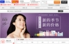 DHC中国官方购物网站:日本通信销售No.1化妆品