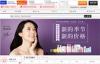 DHC中国官方购物网站:DHC中国