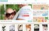 英国雏菊婴儿商店:Daisy Baby Shop