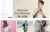Esprit中国官方购物网站:Esprit(埃斯普利特)