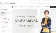 日本最佳原创设计品牌:Felissimo(芬理希梦)