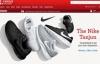 提供当今最流行款式的高品质鞋履网站:Famous Footwear