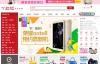 中国专业的综合网上购物商城:京东