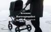 瑞典知名婴儿车品牌:Kronan