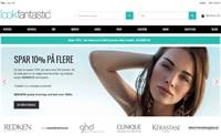 英国护肤品网站丹麦站点:LookFantastic丹麦