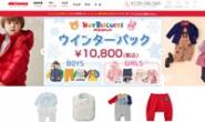 Mikihouse官方网上商店:日本知名的高端童装品牌