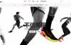 耐克中国官方网站:Nike中国