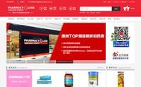 澳洲TOP级连锁折扣药房:Pharmacy 4 Less中文网