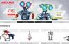 西班牙无人机驾驶和机器人玩具商店:Juguetrónica
