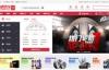 中国第一家养车类B2C电商平台:途虎养车