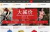 Wiggle中国:英国著名的户外骑行产品B2C商城
