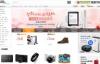 亚马逊中国官方网站:amazon.cn