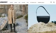 博柏利美国官方网站:Burberry美国