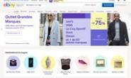 eBay法国购物网站:eBay.fr