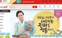 韩国邮政旗下生鲜食品网上超市:epost