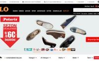 土耳其最大的网上鞋店:FLO