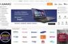 非洲NO.1网上商店:Jumia肯尼亚