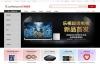 乐视超级手机,超级电视官方销售平台:乐视商城