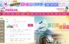 驴妈妈旅游网:中国新型的B2C旅游电子商务网站