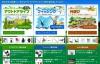 日本钓鱼渔具和户外用品网上商店:naturum