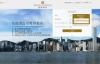 香港五星级酒店:富豪国际酒店