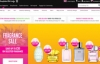 英国著名药妆店:Superdrug